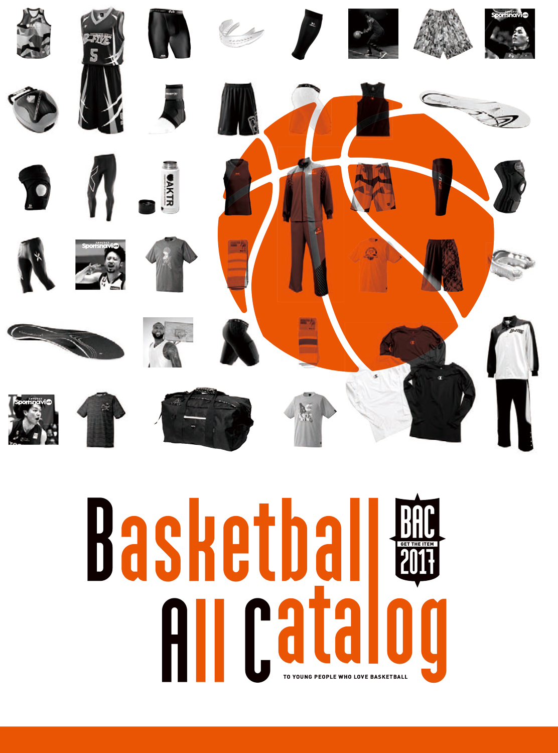 BASKETBALL ALL CATALOG表紙