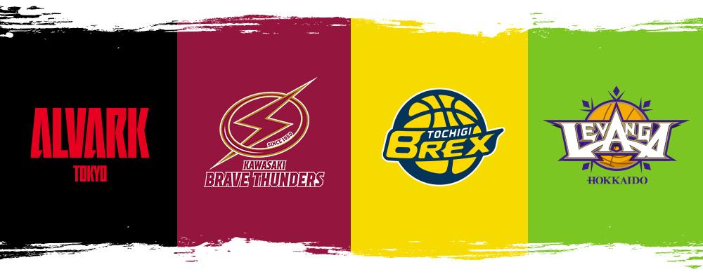 B.LEAGUE所属 バスケットボール契約チーム情報を更新しました