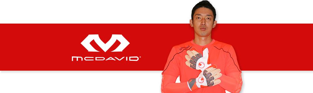日本代表GK「権田 修一」選手と契約締結