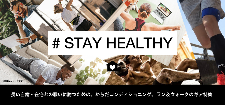 #STAY HEALTHY