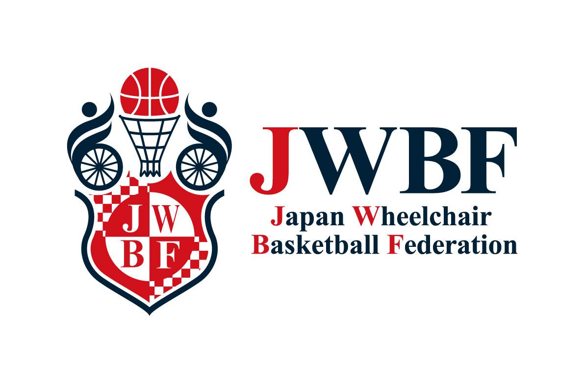Japan Wheelchair Basketball Federation