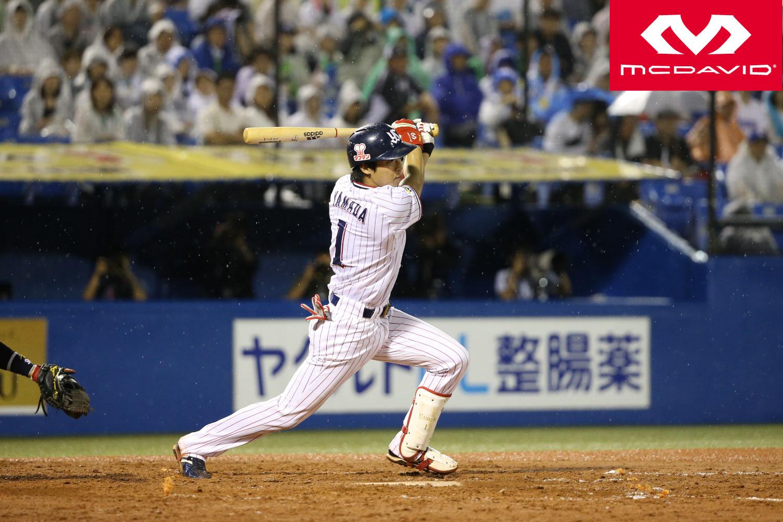 Tetsuto Yamada